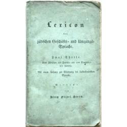 Lexicon der jüdischen Geschäfts- und Umgangssprache