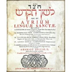 Hatsar leshon ha-kodesh Hoc est Atrium Linguae Sanctae