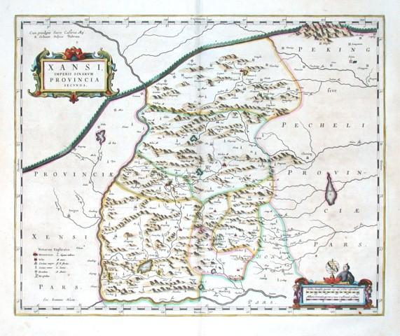 Xansi, Imperii Sinarvm Provincia secvnda